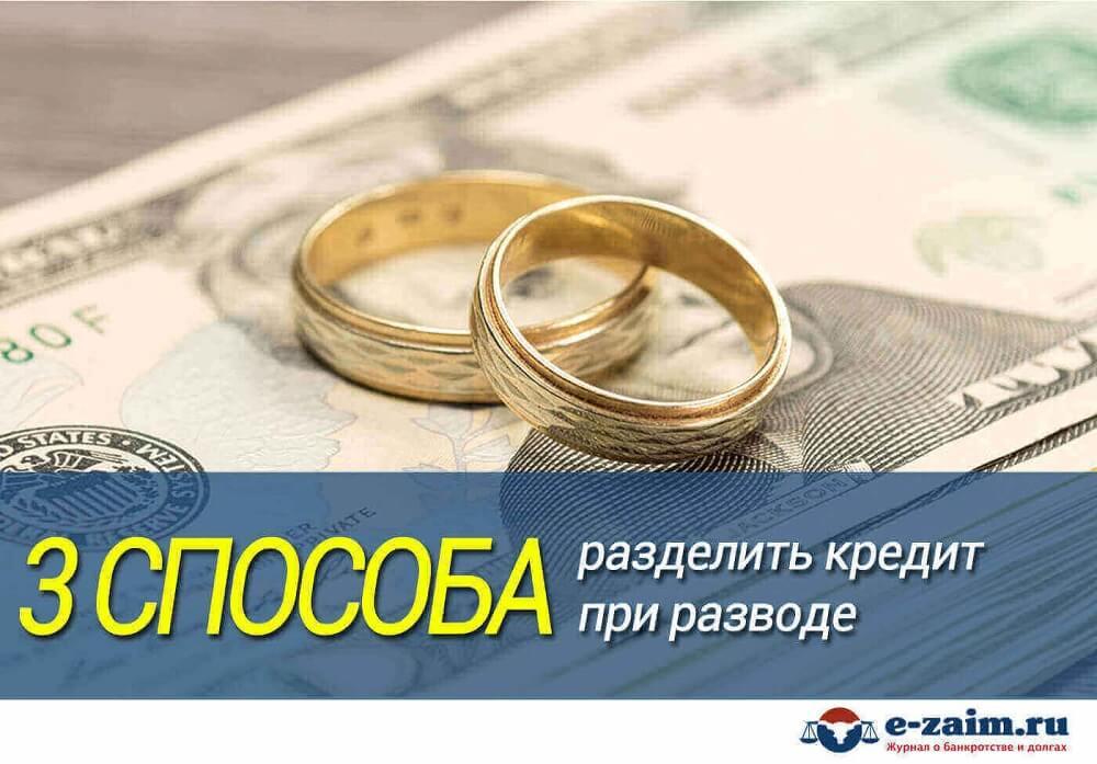 займ под материнский капитал в иркутске наличными