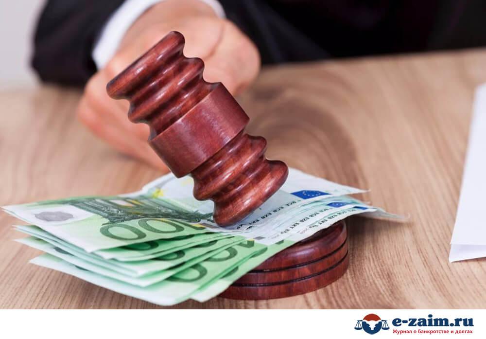 разделение кредита при разводе судебная практика займ на квартиру от государства