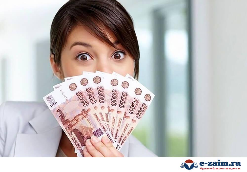 оформить кредит в русском стандарте онлайн заявка на кредит