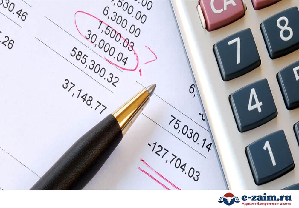 Ипотека сбербанка 2020 год калькулятор с досрочным погашением