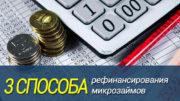 Монеты, калькулятор, карандаш на фоне расчетного листка