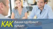 Мужчина и женщина подписывают кредитный договор