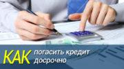 Подсчет на калькуляторе и деньги