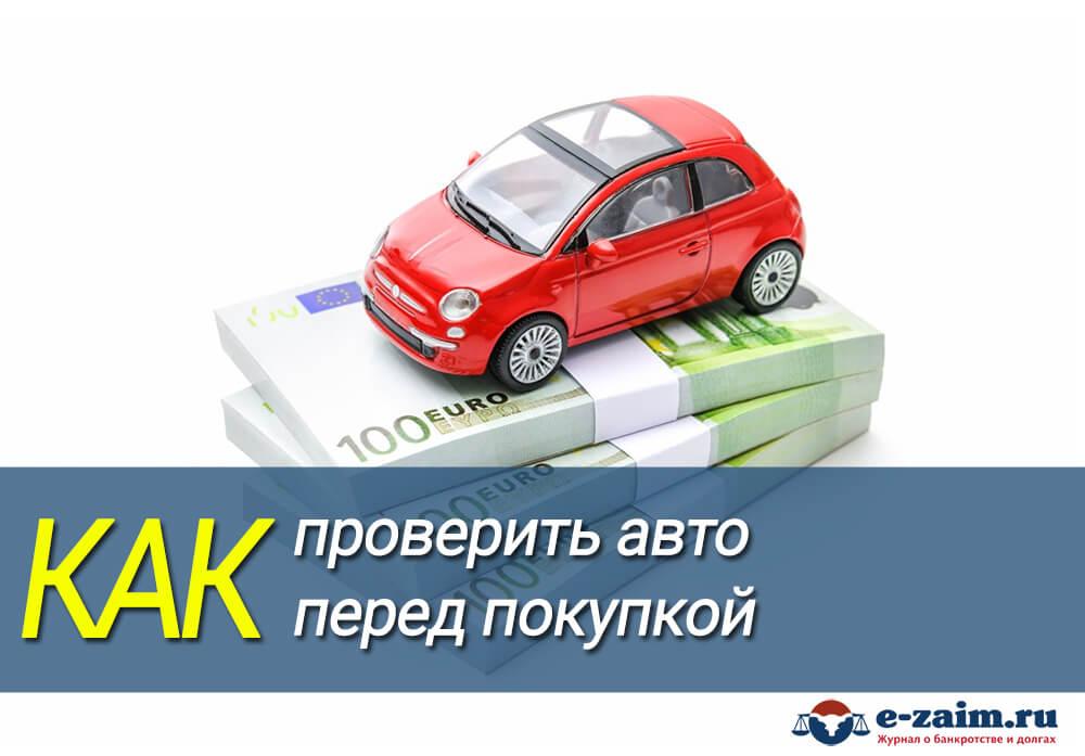 почта банк кредитный калькулятор потребительский кредит физическим