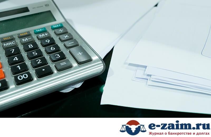 Какой банк выбрать для потребительского кредита и ипотеки
