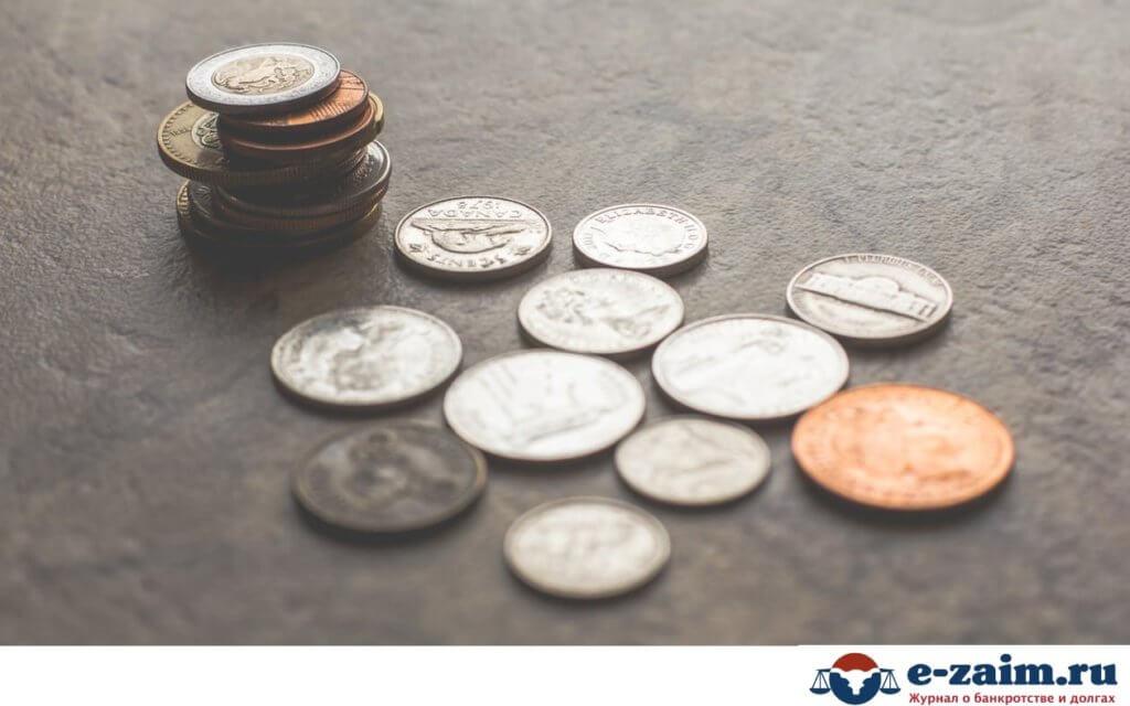 Изучайте способы финансирования