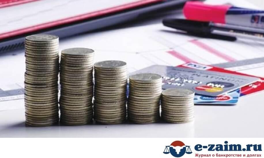 Налоговые преференции и компенсации