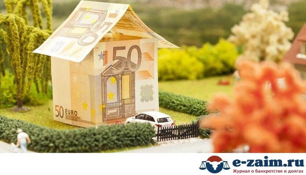 Требования и условия для получения кредита на земельный участок