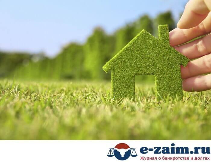 Что такое ипотека в сельской местности и чем она отличается от обычной