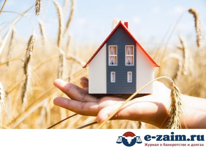 Условия получения сельской ипотеки