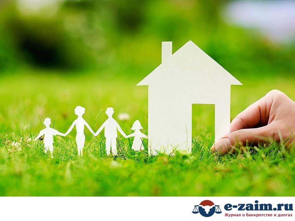 Как получить компенсацию ипотеки многодетных семьям