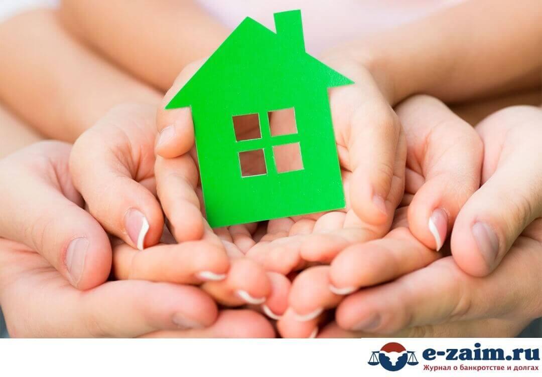 Ипотека многодетным семьям: кому положена субсидия