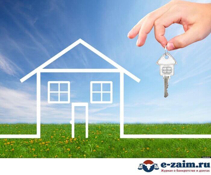 как получить ипотеку под 2 процента
