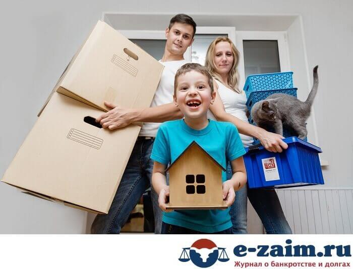 Особенности ипотечной программы для дальневосточников
