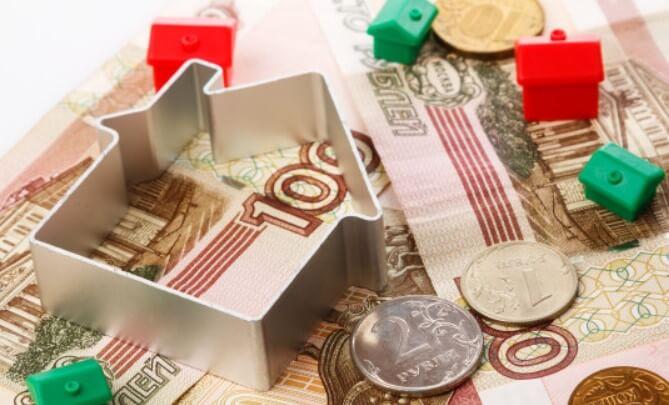 Налоговый вычет по ипотеке - два вида компенсаций